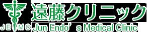 遠藤クリニック-大阪市都島区の外科 内科 禁煙外来 消化器科 肛門科 リハビリテーション科